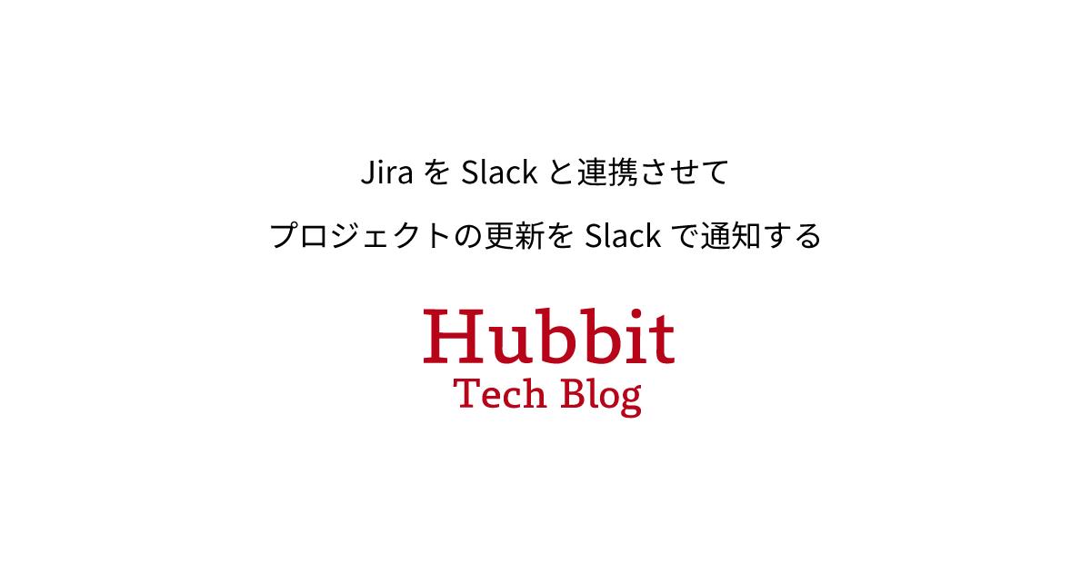 jira-slack